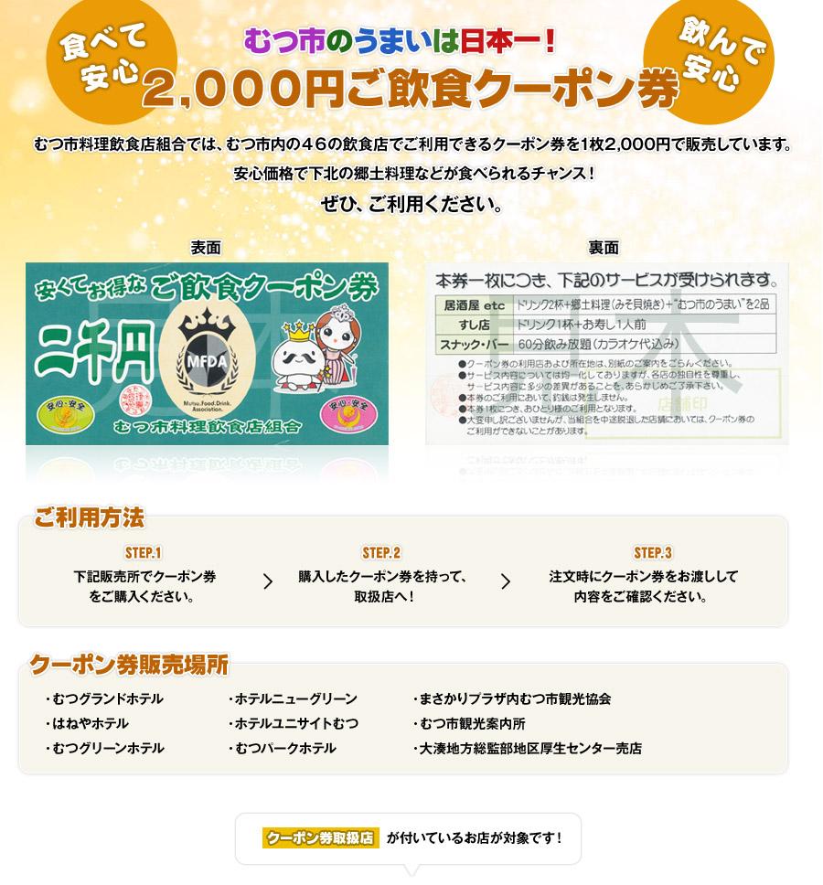 coupon_img